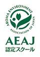 AEAJ_school_logo